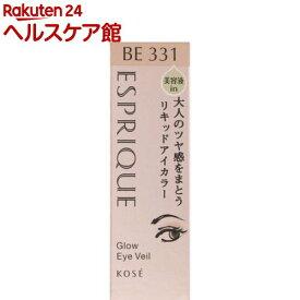 エスプリーク グロウ アイヴェール BE331 ベージュ系(8g)【エスプリーク】