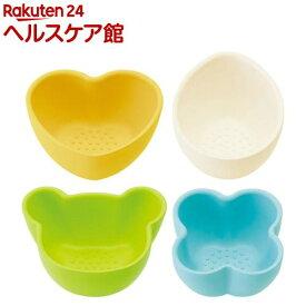 ベビー離乳食小鉢セット キャンディカラー BBLS1Q(1個)