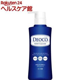 デオコ 薬用ボディクレンズ(350ml)【デオコ】