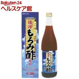 琉球もろみ酢(720ml)【井藤漢方】