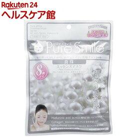 ピュアスマイル エッセンスマスク 毎日マスク8枚セット 真珠(1セット)【more30】【ピュアスマイル(Pure Smile)】[パック]