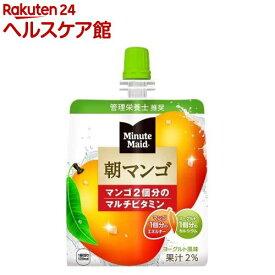 ミニッツメイド 朝マンゴ(180g*6コ入)【spts1】【ミニッツメイド】
