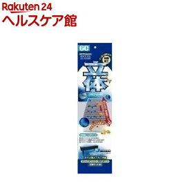 寿工芸 立体マット 60(1枚入)