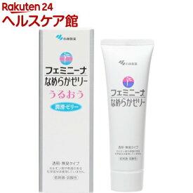小林製薬 フェミニーナなめらかゼリー(50g)