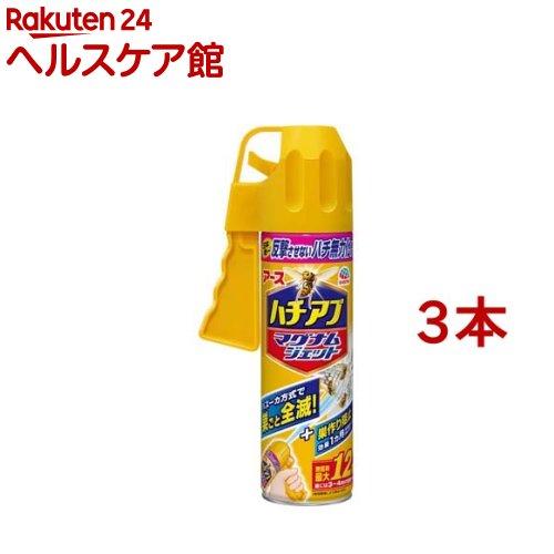 ハチアブ マグナム ジェット(550mL*3コセット)【ハチアブジェット】