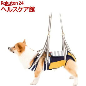 歩行補助ハーネスLaLaWalk 中型犬・コーギー用 ボーダーマスタード CM(1個)