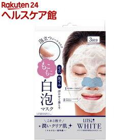 リッツ ホワイト もこもこ 白泡ブライトニングマスク(3枚入)【リッツ(化粧品)】[パック]