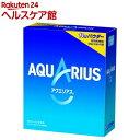 アクエリアス パウダー 1L用(48g*5袋入)【アクエリアス(AQUARIUS)】