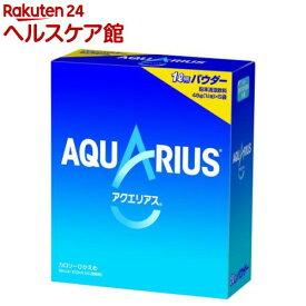 アクエリアス パウダー 1L用(48g*5袋入)【spts1】【アクエリアス(AQUARIUS)】[スポーツドリンク]