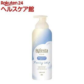 ビフェスタ 泡洗顔 ブライトアップ(180g)【spts7】【ビフェスタ】
