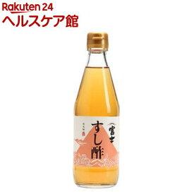 富士すし酢(360mL)
