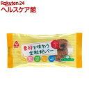 サンコー 素材を味わう全粒粉バー(2本入)【健康志向菓子サンコー】