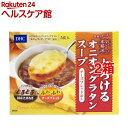 【訳あり】DHC とろけるオニオングラタンスープ チーズブレッド添え(11.3g*5食*2箱セット)【DHC サプリメント】