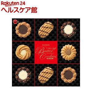 ブルボン ミニギフト バタークッキー 缶(60枚入)【more20】[おやつ お菓子]
