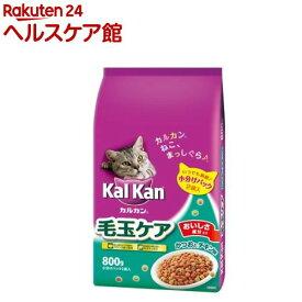 カルカン ドライ 毛玉ケア かつおとチキン味(800g)【more30】【カルカン(kal kan)】[キャットフード]