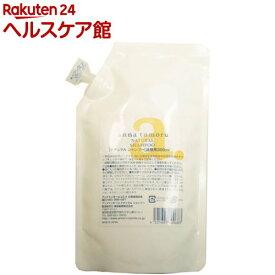 アンナトゥモール ナチュラルシャンプー 詰替用(300mL)【アンナトゥモール】