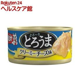 ミオ とろうま クリーミーチーズ味(70g)【more99】【ミオ(mio)】[キャットフード]