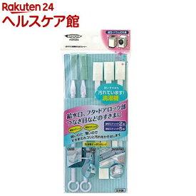 洗濯機すきまクリーナー LB-316(1セット)