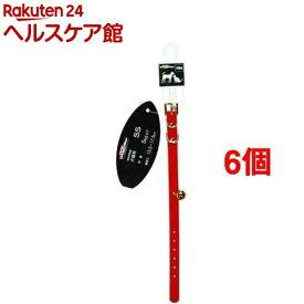 ドギーマン ベルベット首輪 S 犬猫用 レッド MD6091(6個セット)【ドギーマン(Doggy Man)】