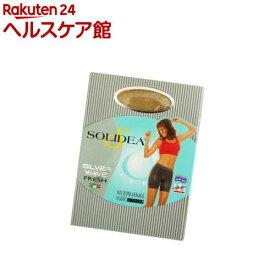 ソリディア シルバーウェーブ フレッシュ 薄手タイプ ベージュ XXL SDSWFRBG6-XXL(1枚入)【ソリディア】
