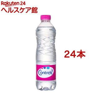 【訳あり】コントレックス(500ml*24本入)【コントレックス(CONTREX)】