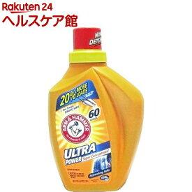 アーム&ハンマー 洗濯用洗剤 リフレッシングフォールズ(1.33L)【アーム&ハンマー】