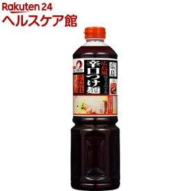 オタフク 広島風 辛口つけ麺のたれ(1L)