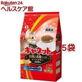 キャネットチップ お肉とお魚ミックス(2.7kg*5コセット)【キャネット】[キャットフード]