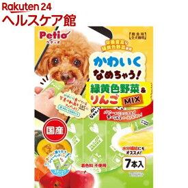 ペティオ かわいくなめちゃう! 緑黄色野菜&りんごMIX(7本入)【more30】【ペティオ(Petio)】