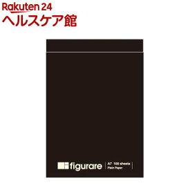 フィグラーレ A7メモパッド 黒(1コ入)【フィグラーレ(figurare)】