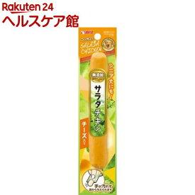 サンライズ ゴン太のサラダチキン チーズ入り(1本入)【more99】【ゴン太】