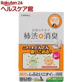 カーオール 柿渋消臭シート下 微香シトラス(200ml)【カーオール】