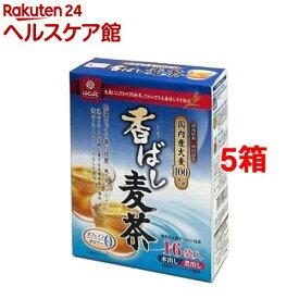 はくばく 国内産大麦100%使用 香ばし麦茶(8g*16袋入*5コセット)【はくばく】
