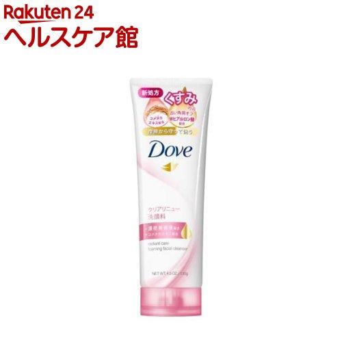 ダヴ クリアリニュー洗顔料(130g)【ダヴ(Dove)】
