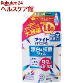ブライトSTRONG 衣類用漂白剤 つめかえ用(900ml)【more30】【ブライト】