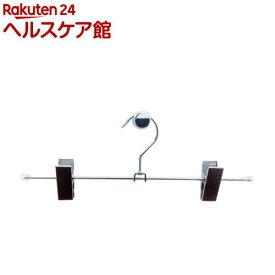 スカートハンガー STL(2本入)【more30】
