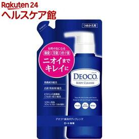 デオコ 薬用ボディクレンズ つめかえ用(250ml)【spts7】【デオコ】