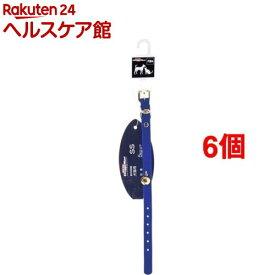 ドギーマン ベルベット首輪 S 犬猫用 ブルー MD6091(6個セット)【ドギーマン(Doggy Man)】
