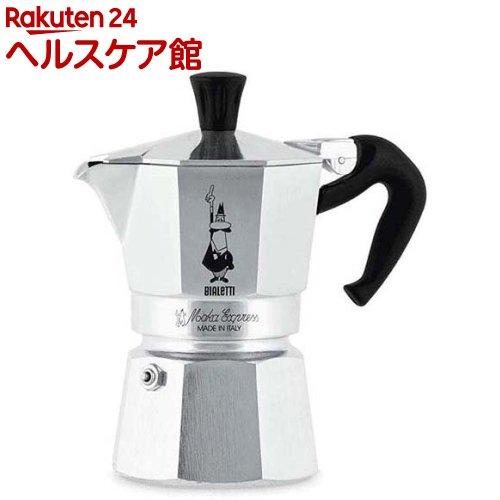 直火式 エスプレッソメーカー モカエキスプレス 2cup用 1168(1台)