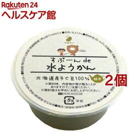 すぷーんde水ようかん 緑茶 緑茶あん(100g*2個セット)【山清(ヤマセイ)】