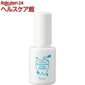 ビューナ トゥースマニキュア ピュアホワイト(1個入)