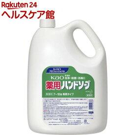 花王プロフェッショナル 花王薬用ハンドソープ 業務用(4.5L)【花王プロフェッショナル】