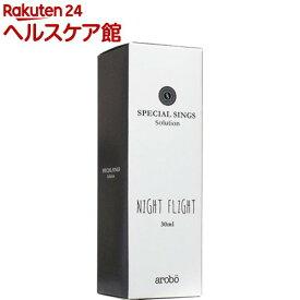 シング スペシャルシングスソリューション CLV-837 ナイトフライト(30ml)【シング】