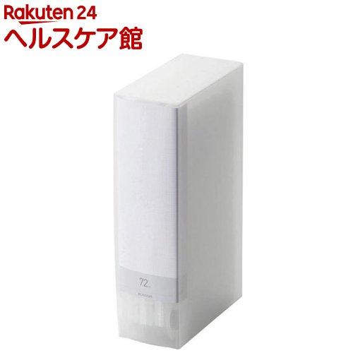 エレコム BLu-ray/DVD/CD用ディスクファイル 72枚収納 CCD-FB72CR(1コ入)【エレコム(ELECOM)】