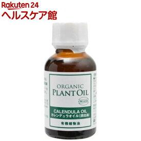 プラントオイル 有機カレンデュラオイル(浸出油)(25ml)【生活の木 プラントオイル】