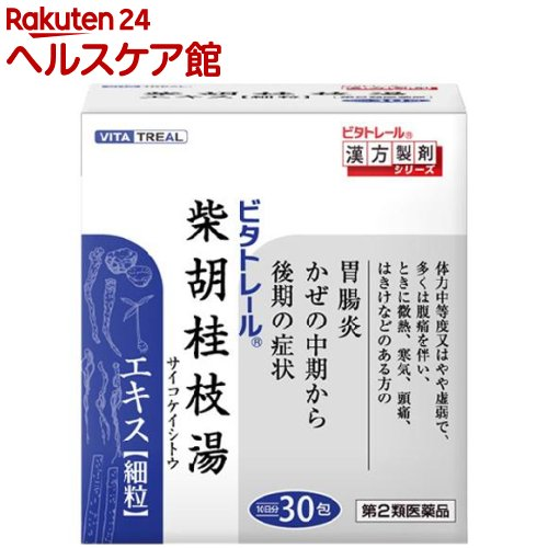 【第2類医薬品】ビタトレール 柴胡桂枝湯エキス細粒(30包)【ビタトレール】