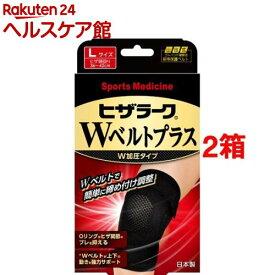 山田式 ヒザラーク Wベルトプラス Lサイズ(1枚入*2箱セット)【山田式】