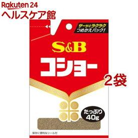S&B 袋入り コショー(40g*2袋セット)【more30】