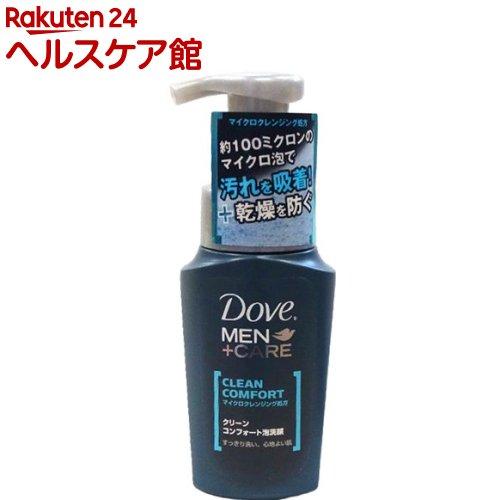 ダヴ メンプラスケア クリーンコンフォート泡洗顔(130mL)【ダヴ(Dove)】