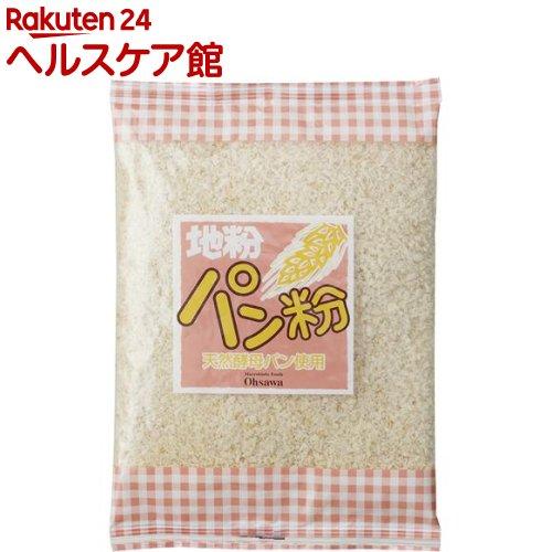 オーサワ 地粉パン粉(150g)【オーサワ】